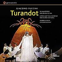 プッチーニ:歌劇「トゥーランドット」3幕(Giacomo Puccini: Turandot)[2CDs]