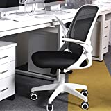 KERDOM 椅子 テレワーク オフィスチェ