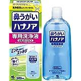 ハナノア 痛くない鼻うがい 専用洗浄液 たっぷり500ml(鼻洗浄器具なし)