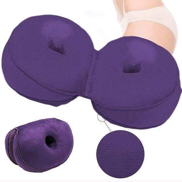 Dragon Honor Medicom Orthopedic Cushion Dual Comfort Orthopedic Cushion Arosetop Hip Orthop Purple