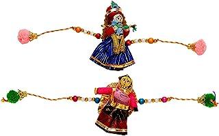 Radha Krishna Rakhi for kids / brother Handmade Doll / Puppet Rakhi Thread Bracelet Dori for Indian Festival Raksha Bandha...