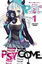 Psycome, Vol. 1 - light novel