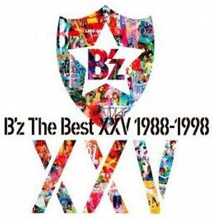 B'z The Best XXV 1988-1998(初回限定盤)