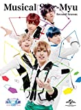 ミュージカル「スタミュ」2ndシーズン[Blu-ray/ブルーレイ]
