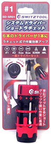 スイスツゥール システムドライバー SD-SR01