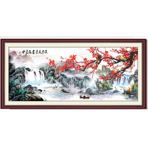 Chinese Painting Landscape 3D Stamped Cross Stitch Kit - 56.7inch By 23.2inch