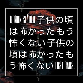 Lost Cause Mixtape