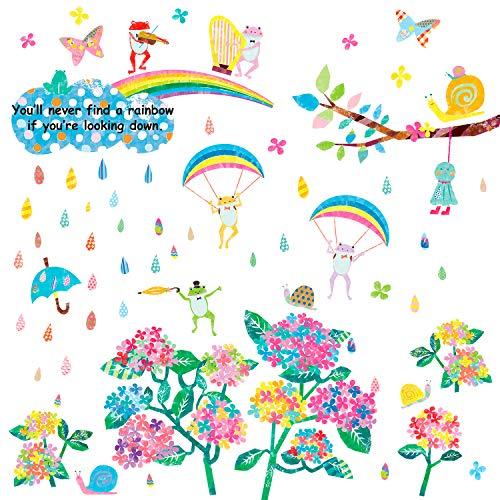 スクウェアショップ ウォールステッカー 雲の向こうはいつも青空 梅雨 虹 アジサイ あじさい 紫陽花 カエル かえる 蛙 夏 てるてる坊主 雲 にじ
