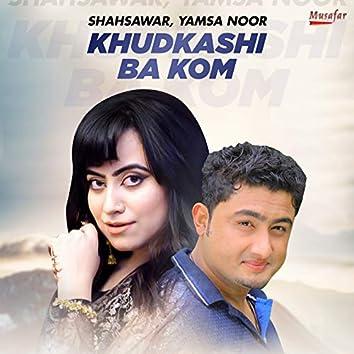 Khudkashi Ba Kom - Single