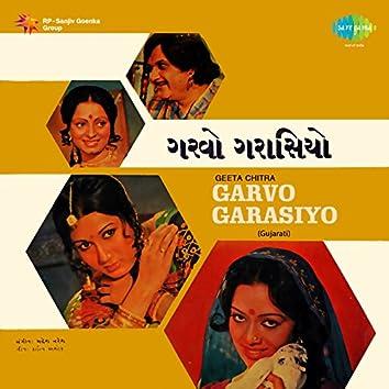 Garvo Garasiyo (Original Motion Picture Soundtrack)