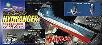 フジミ模型 ウルトラセブンシリーズ ウルトラ 1/200 TDF ハイドランジャー