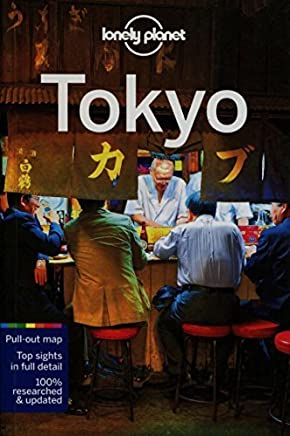 Lonely Planet Tokyo (Travel Guide) by Lonely Planet (2015-09-01)