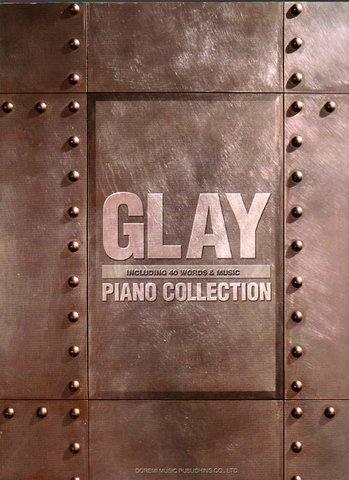 やさしく弾ける GLAYピアノコレクションの詳細を見る