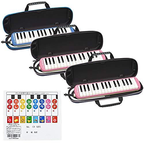 SUZUKI スズキ 鍵盤ハーモニカ メロディオン アルト 32鍵 FA-32B + FA-32P + ドレミが学べるシール付き(Melody Merry DN-1) (ブルー×1台/ピンク×2台)