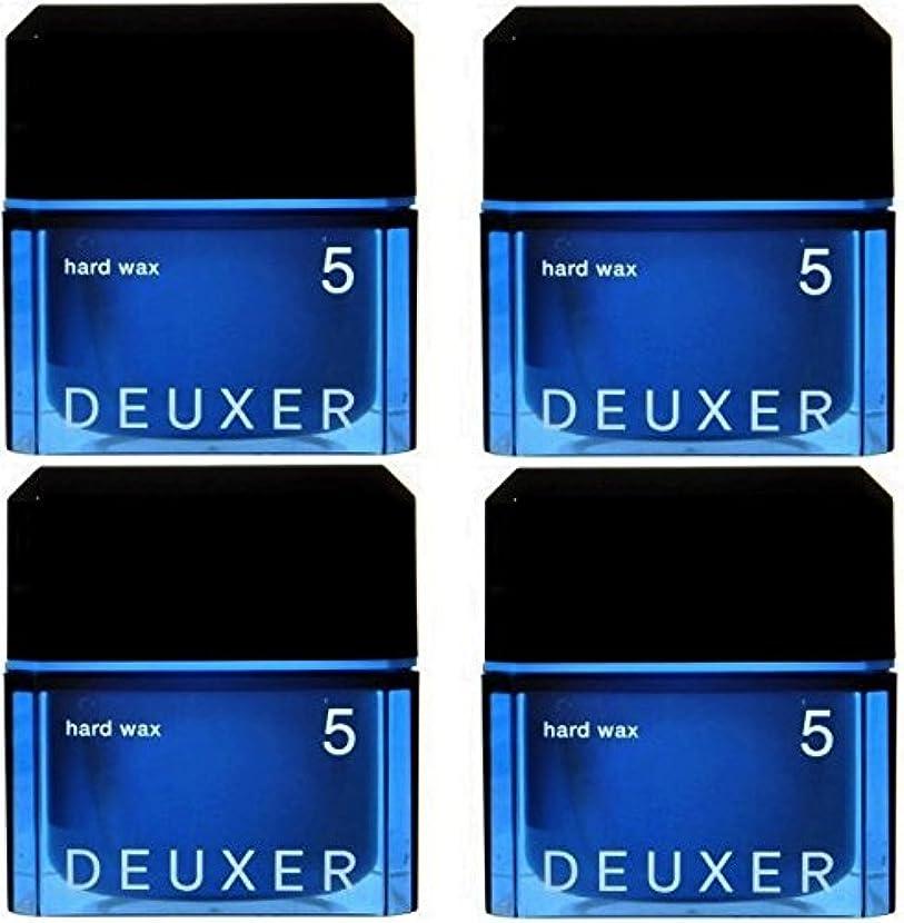 共役重くする厚い【X4個セット】 ナンバースリーデューサー ハードワックス5 80g (スタイリングWAX)