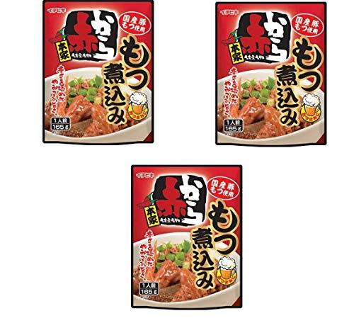 愛知県限定 名古屋市限定 名古屋名物 イチビキ 赤から本家 もつ煮込み 国産豚もつ使用 辛さを極めにやみつきの旨さ。 おつまみに 豚もつの味付け 165gx3袋 もつ煮 赤から