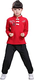 Meijunter Chinese Kung Fu Costume Tai Chi Martial Arts Performance Uniform