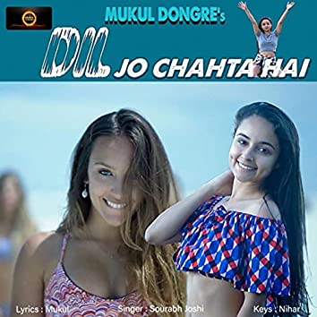 Dil Jo Chahta Hai