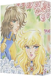 【Amazon.co.jp限定】ベルサイユのばら Blu-ray BOX(Amazonロゴ柄CDペーパーケース付)