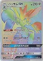 ポケモンカードゲーム/PK-SM6B(強化拡張パック チャンピオンロード)-082 ハッサムGX HR