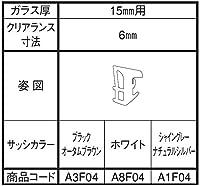 後付け ビード ガラス厚 5mm クリアランス寸法 6mm用 20m巻 対象サッシカラー:ホワイト(A8F04) LIXIL リクシル TOSTEM トステム