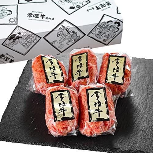 肉のイイジマ ハンバーグ 敬老の日 プレゼント 食べ物 惣菜 焼くだけでレストランの味 夏ギフト 牛肉 常陸...