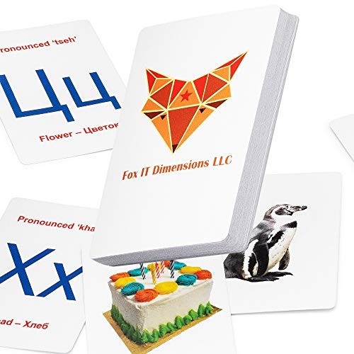 Foxit Russian Alphabet Learning Flash Cards | Learn Russian Alphabet for Kids, Students, and Adults Through This Professionally Made Russian Alphabet Flash Cards