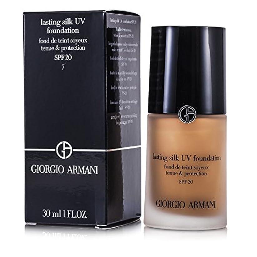 実質的ブレイズきちんとしたジョルジオアルマーニ ラスティングシルク UV ファンデーション SPF 20 - # 7 Tan 30ml/1oz並行輸入品