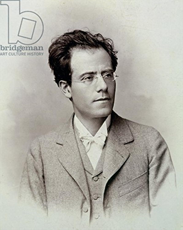 Leinwand-Bild 50 x 60 cm   Portrait photograph of Gustav Mahler , Bild auf Leinwand