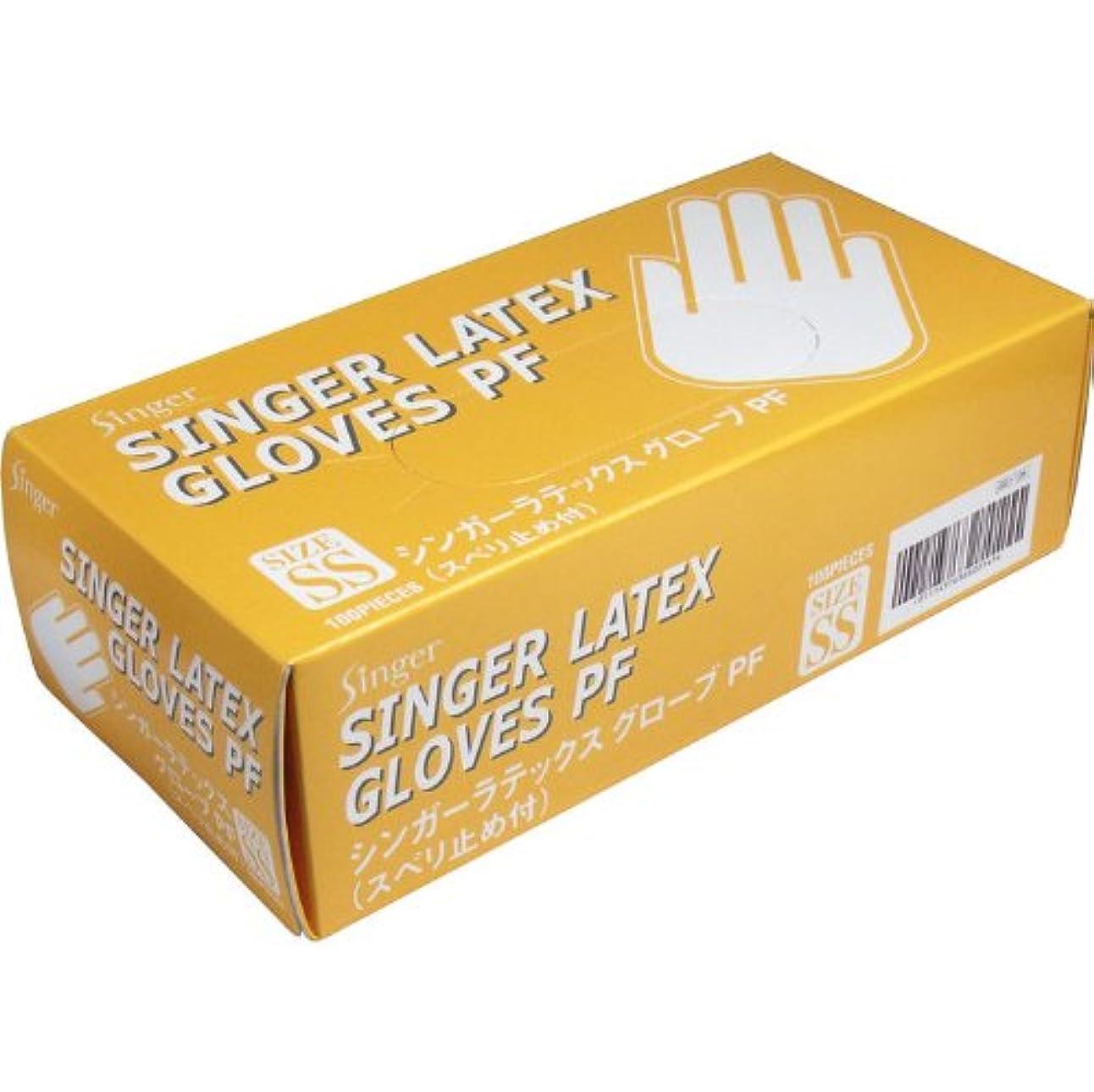 不格好物思いにふける一節家庭用から業務用まで幅広くお使いいただける 手袋 SSサイズ 100枚入