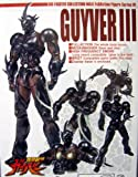 Guyver III Bio Fighter Collection Series 01 (Max Factory)