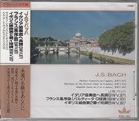 J.S.バッハ/イタリア協奏曲ヘ長調BWV971・フランス風序曲BWV831・イギリス組曲第2番イ短調BWV807 ANC183