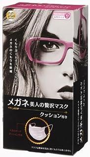 メガネ美人のぜい沢マスク 10枚箱入 × 5個セット