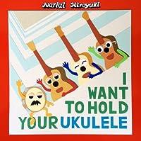 I WANT TO HOLD YOUR UKULEKE /ウクレレを抱きしめたい!! サイン入り