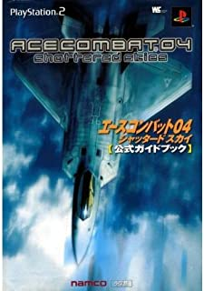 Ace Combat 04: Shattered Sky Official Guide Book (Wonder Life Special) (2001) ISBN: 4091060226 [Japanese Import]