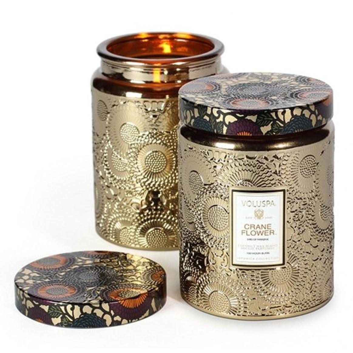 チャンバー取るに足らない黒くするVoluspa ボルスパ ジャポニカ グラスジャーキャンドル L クレーンフラワー JAPONICA Glass jar candle CRANE FLOWER
