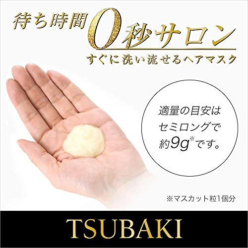 資生堂TSUBAKI『プレミアムリペアマスク』