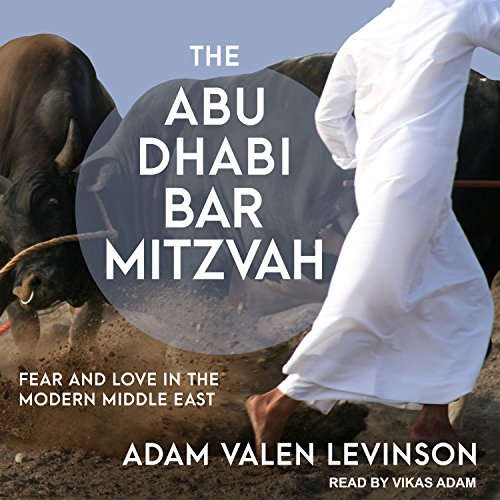The Abu Dhabi Bar Mitzvah audiobook cover art