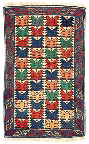 CarpetFine: Kars Teppich 79x129 Beige,Blau,Rot - Handgeknüpft - Geometrisch
