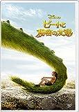 ピートと秘密の友達 DVD[DVD]