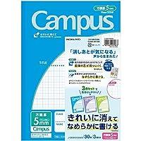 (まとめ買い)コクヨ キャンパスノート 用途別 セミB5 5mm方眼罫 3色パック ノ-30S10-5NX3 【×5】