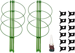 Gecheer Climbing Plant Support Cage Garden Trellis Flowers Stand Rings Tomato Support Climbing Vine Rack Tomato Cage