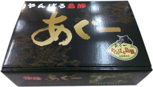 ギフト やんばる島豚あぐー ≪黒豚≫ ギョウザ 240g×5P フレッシュミートがなは 脂身が甘くやわらかな沖縄県産豚肉を使用したジューシーな餃子