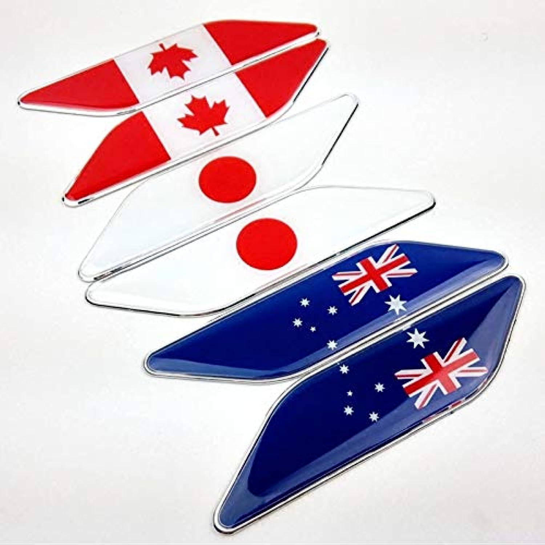 Metal Aluminum Country Flag of France Shark Car Emblem