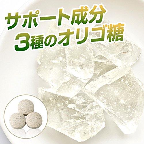 お徳用マルチファイバー8(270粒/約3ヶ月分)