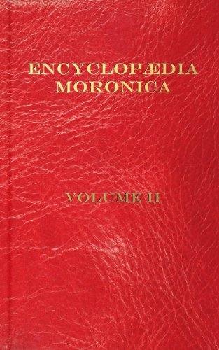 Encyclopædia Moronica: Volume II