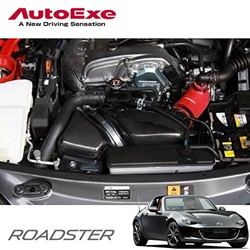AutoExe オートエクゼ ラムエアインテークシステム ロードスターRF NDERC