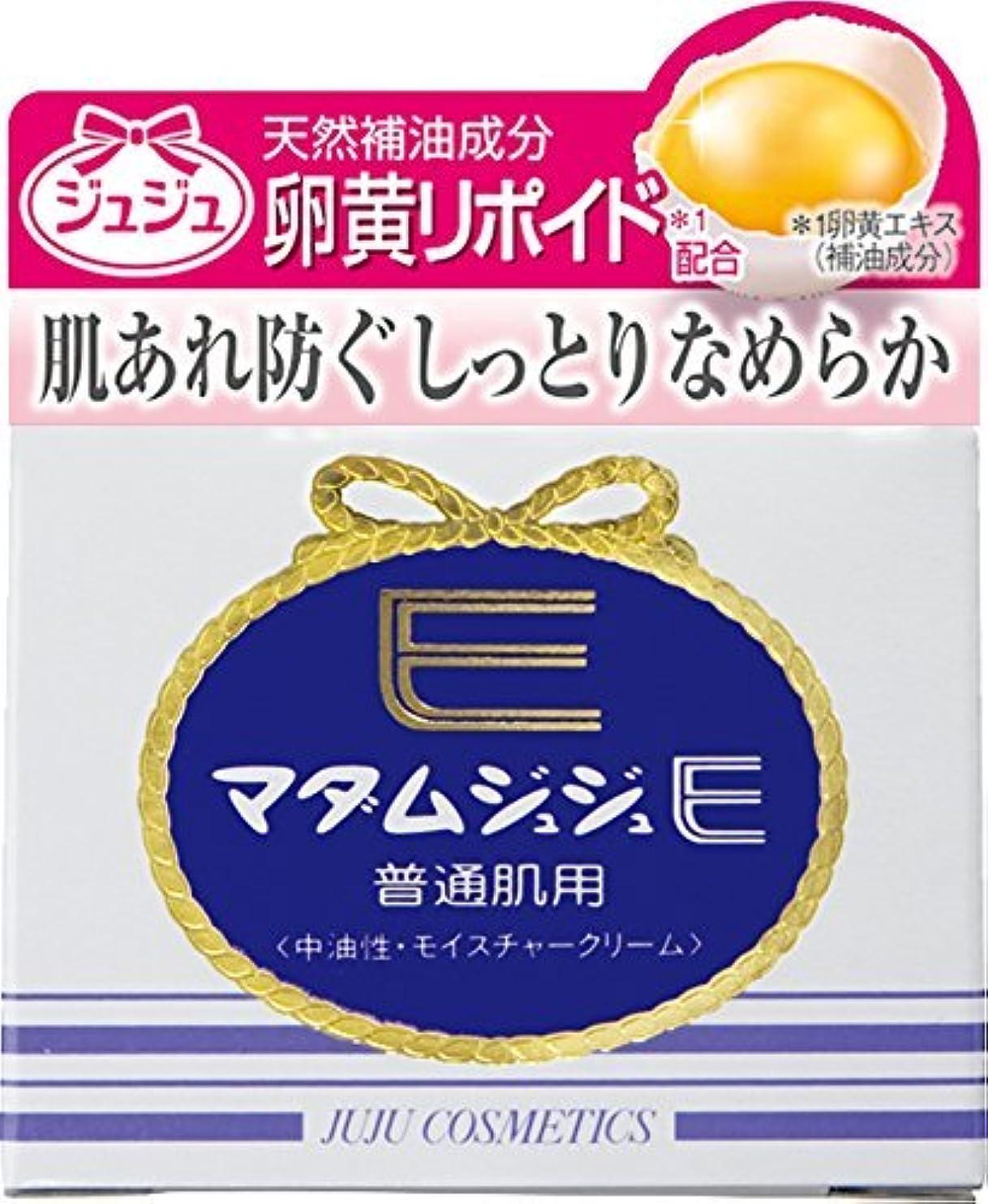 ピンポイント実施する永遠のマダムジュジュE クリーム ビタミンE+卵黄リポイド配合 52g