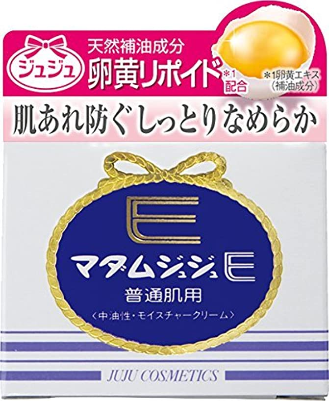 窓参加者全滅させるマダムジュジュE クリーム ビタミンE+卵黄リポイド配合 52g