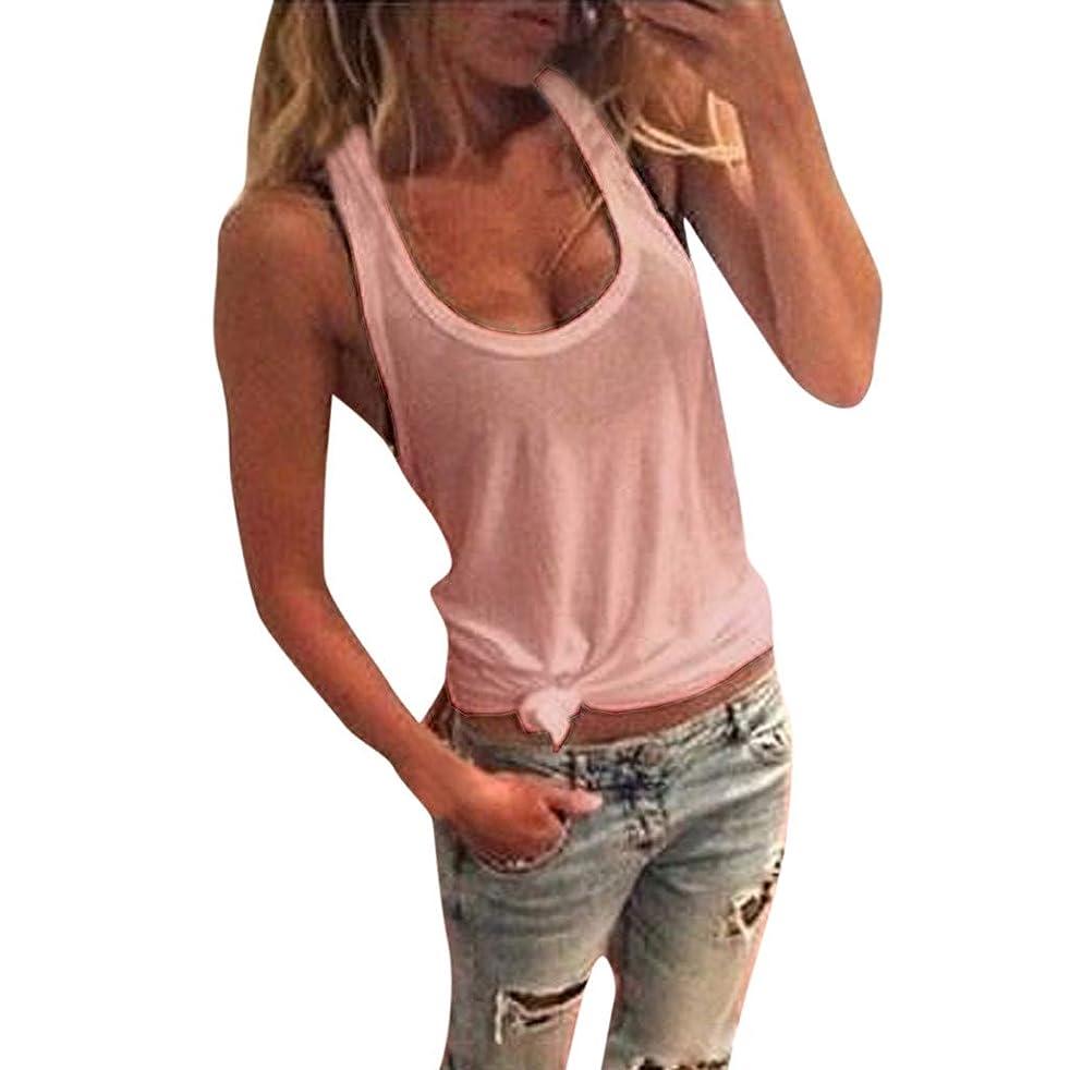 Botrong Womens Tops, Summer O Neck Solid Sleeveless Shirt Casual Tank Tops Blouse